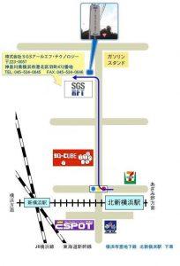 company_image2