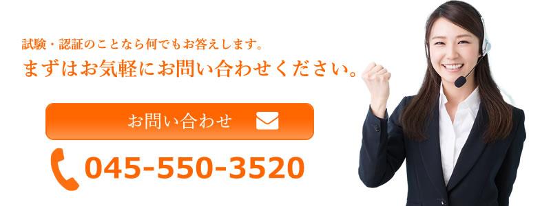 contact_big