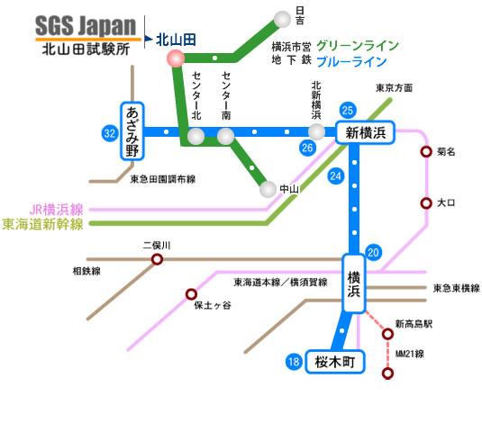 アクセスマップ(北山田試験所) | SGSジャパン株式会社